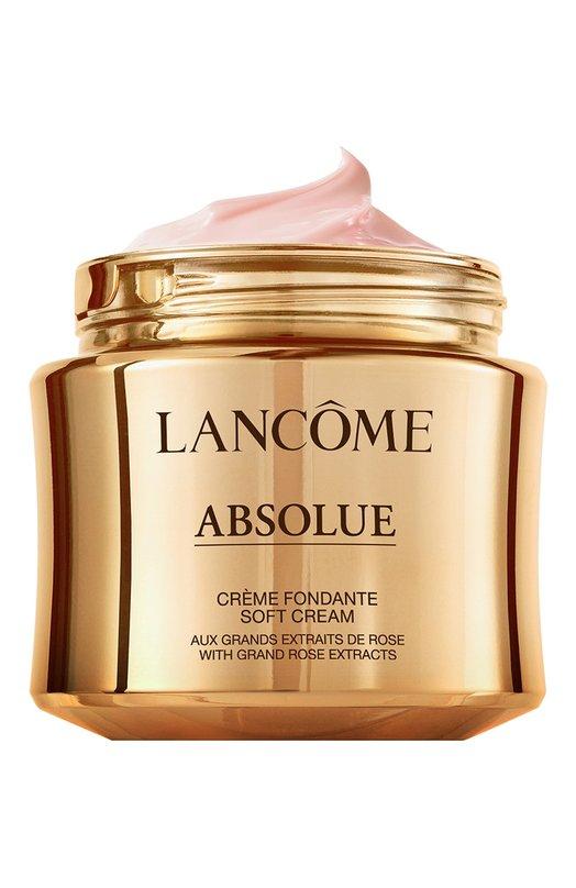 Восстанавливающий крем для сияния кожи с тающей текстурой Lancome