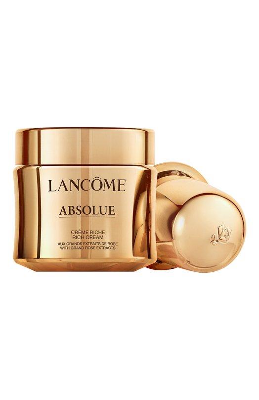 Сменный блок восстанавливающего насыщенного крема для сияния кожи Lancome