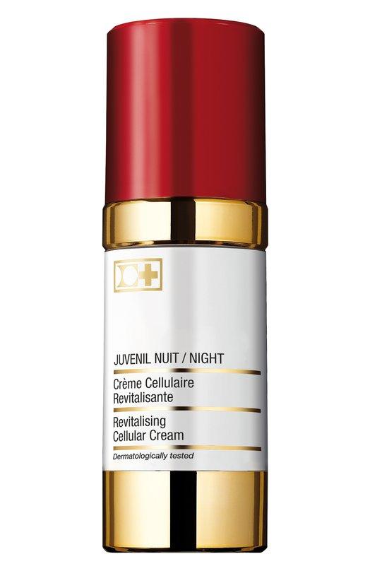 Ночной крем для молодой кожи Cellcosmet&Cellmen