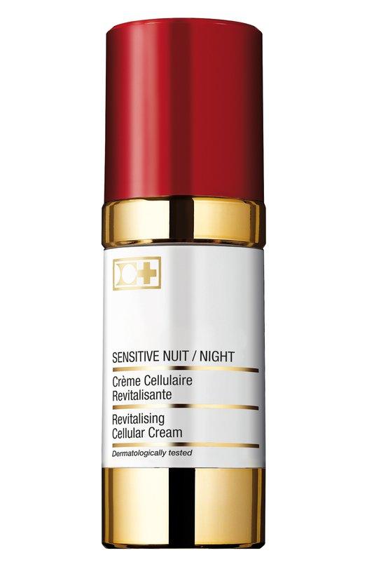 Купить Ночной крем для чувствительной кожи Cellcosmet&Cellmen, 921_120, Швейцария, Бесцветный