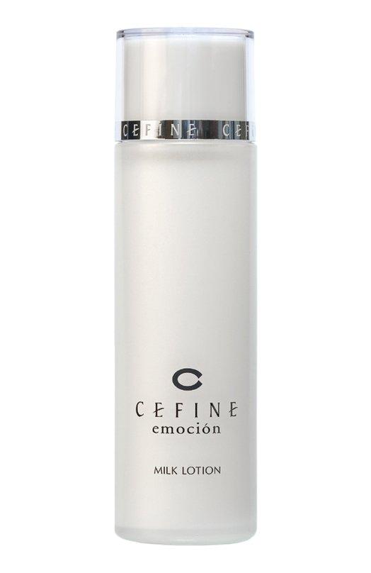 Молочко ревитализирующее освежающее Emocion Milk Lotion Cefine 0213
