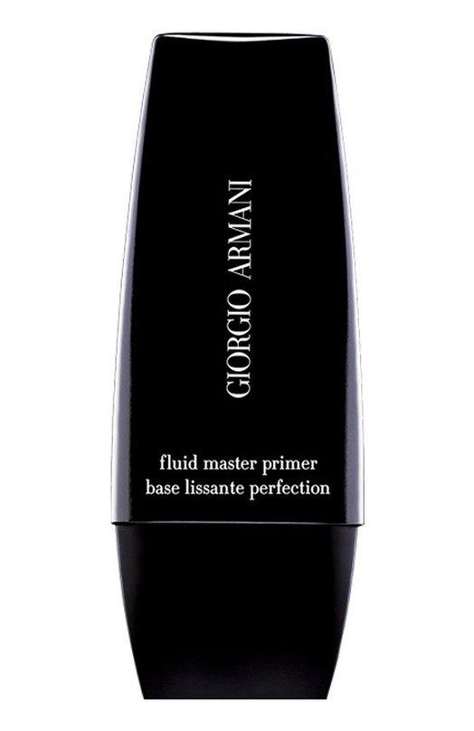 Fluid Master Primer основа под макияж Giorgio Armani 3360375001635