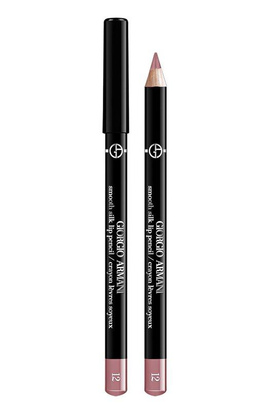 Smooth Silk Lip Pencil мягкий карандаш для губ 12 Giorgio ArmaniКарандаши для губ<br><br><br>Объем мл: 0<br>Пол: Женский<br>Возраст: Взрослый<br>Цвет: Бесцветный