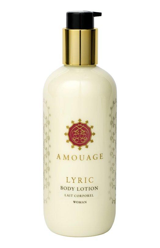 Молочко для тела Lyric Amouage 13025