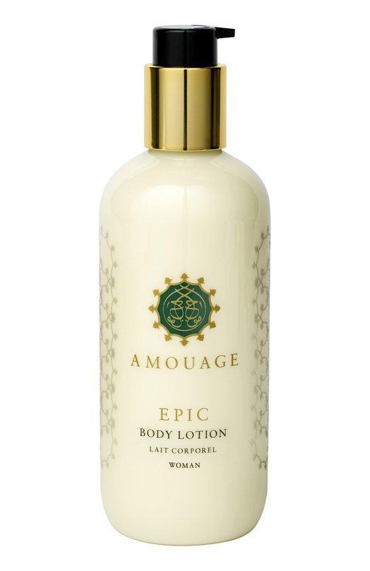 Молочко для тела Epic Amouage 13026