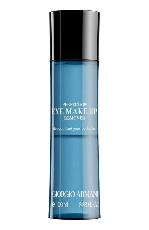 Perfection Eye Make Up Remover бифазное средство для снятия макияжа с глаз Giorgio Armani 3605521475831
