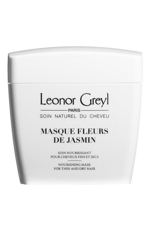 Маска с цветами жасмина Masque Fleurs de Jasmin Leonor Greyl 2017