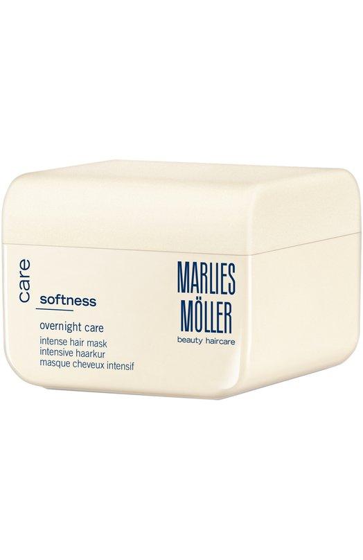 Интенсивная маска для гладкости волос Marlies Moller 25660MMs