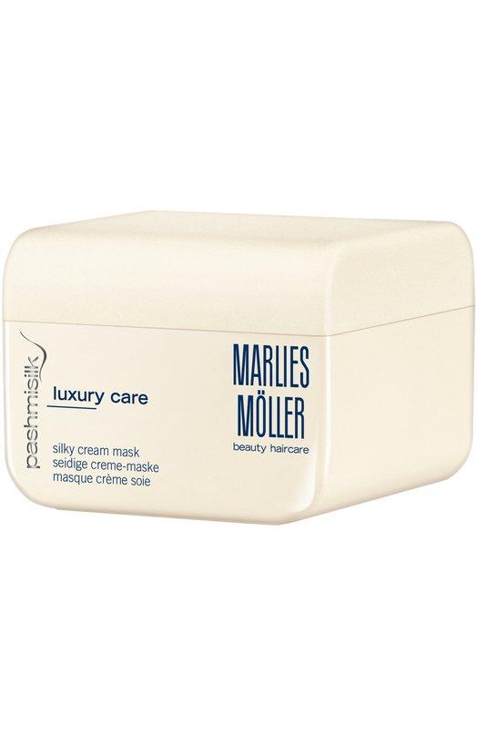 Интенсивная питательная маска Marlies Moller 25713MMs