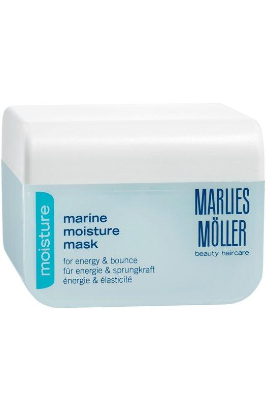 Увлажняющая маска Marlies MollerМаски / Сыворотки<br><br><br>Объем мл: 125<br>Цвет: Бесцветный<br>Пол: Женский<br>Возраст: Взрослый