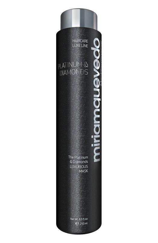 Маска для волос MiriamquevedoМаски / Сыворотки<br><br><br>Объем мл: 250<br>Цвет: Бесцветный<br>Пол: Женский<br>Возраст: Взрослый