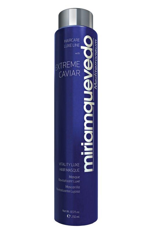 Маска для волос с экстрактом черной икры Miriamquevedo 338