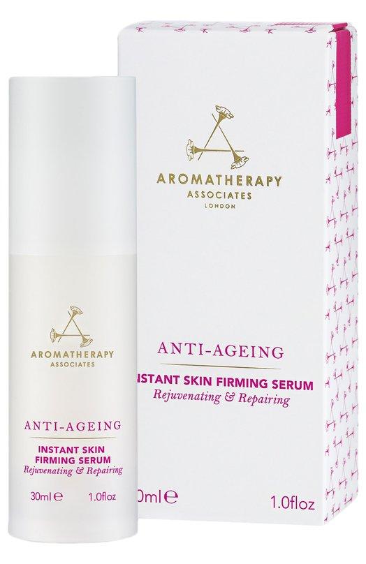 Лифтинг-сыворотка мгновенного действия Anti Ageing Instant Skin Firming Serum Aromatherapy AssociatesСыворотки<br><br><br>Объем мл: 30<br>Цвет: Бесцветный<br>Пол: Женский<br>Возраст: Взрослый