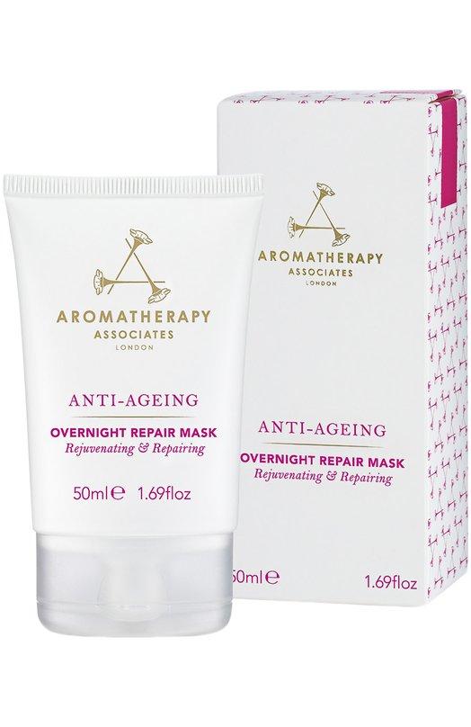 Ночная регенерирующая маска интенсивного действия Anti Ageing Overnight Repair Mask Aromatherapy Associates RN861050R