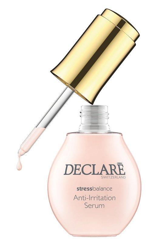 Купить Активная сыворотка против раздражений кожи Anti-Irritation Serum Declare, 706, Швейцария, Бесцветный