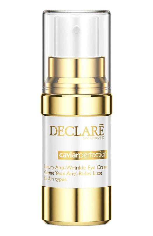 Крем-люкс против морщин для глаз с экстрактом черной икры Luxury Anti-Wrinkle Eye Cream Declare 563