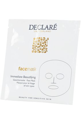 Маска для лица Immediate Beautifying Mask Face