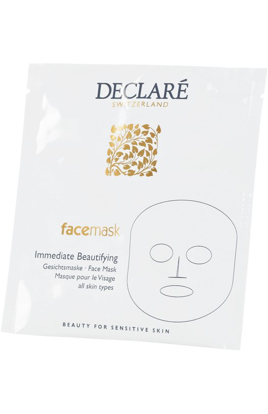 Маска для лица Immediate Beautifying Mask Face Declare 4856