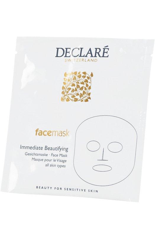 Маска для лица Immediate Beautifying Mask Face DeclareМаски / Ампулы<br><br><br>Объем мл: 25<br>Пол: Женский<br>Возраст: Взрослый<br>Цвет: Бесцветный