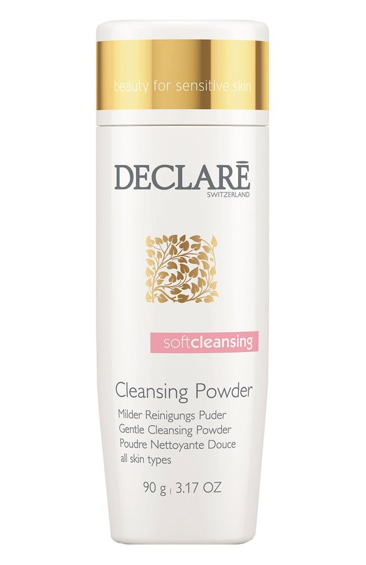 Мягкая очищающая пудра Gentle Cleansing Powder Declare 511