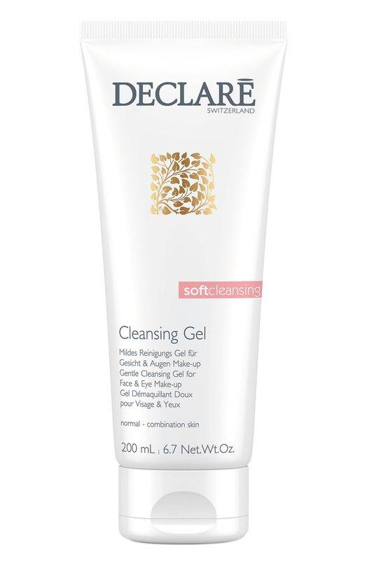 Мягкий очищающий гель Gentle Cleansing Gel Declare 501