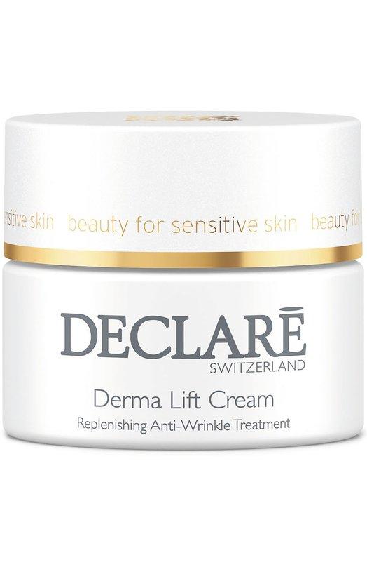 Омолаживающий крем с эффектом лифтинга Dermal Lift Cream (dry skin) DeclareУвлажнение / Питание<br><br><br>Объем мл: 50<br>Цвет: Бесцветный<br>Пол: Женский<br>Возраст: Взрослый