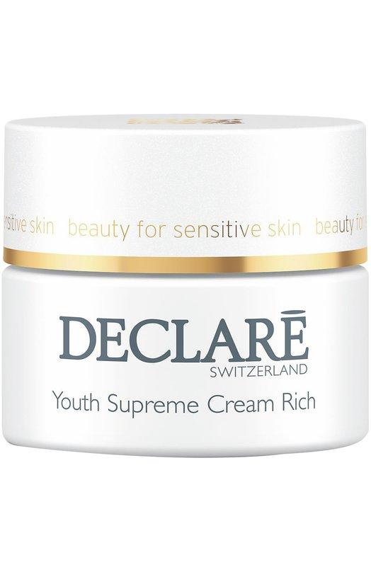Питательный крем Youth Supreme Cream Rich DeclareУвлажнение / Питание<br><br><br>Объем мл: 50<br>Пол: Женский<br>Возраст: Взрослый<br>Цвет: Бесцветный