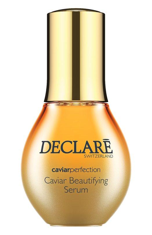 Сыворотка Красота кожи с экстрактом черной икры Caviar Beautifying Serum Declare 707