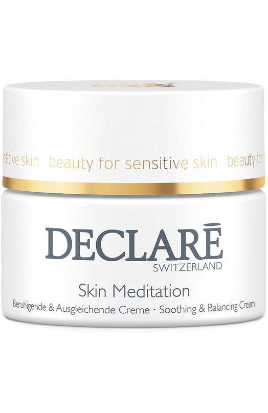 Успокаивающий, восстанавливающий крем Skin Meditation SoothingBalancing Cream Declare 381