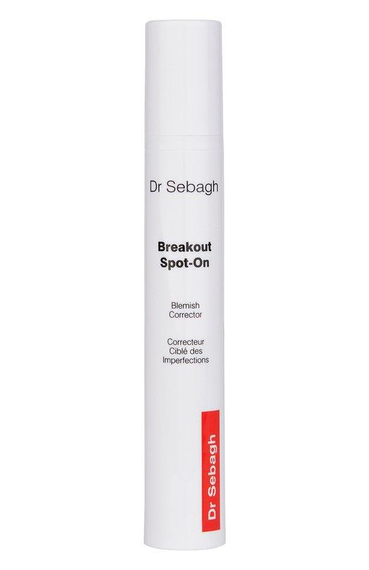 Крем локального воздействия с никотинамидом и пироглютаматом цинка Breakout. Spot-on Breakout Dr.Sebagh 2025