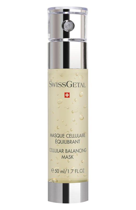 Комплексная маска для лица SwissgetalМаски / Ампулы<br><br><br>Объем мл: 50<br>Цвет: Бесцветный<br>Пол: Женский<br>Возраст: Взрослый