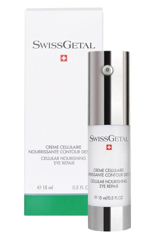 Питательный крем для век SwissgetalДля кожи вокруг глаз<br><br><br>Объем мл: 15<br>Пол: Женский<br>Возраст: Взрослый<br>Цвет: Бесцветный
