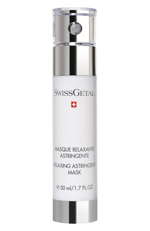 Расслабляющая маска сокращающая поры Relaxing Astringer Mask Swissgetal 3060