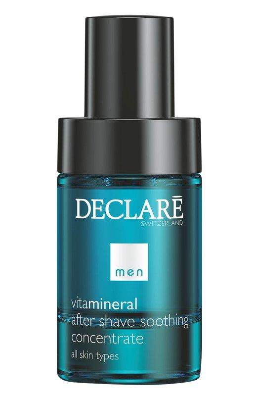 Успокаивающий концентрат после бритья After Shave Soothing Concentrate Declare 430