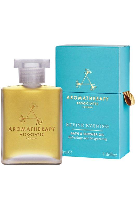 Восстанавливающее масло для ванны Revive Evening Bath &amp; Shower Oil Aromatherapy AssociatesСредства для душа и ванны<br><br><br>Объем мл: 55<br>Цвет: Бесцветный<br>Пол: Женский<br>Возраст: Взрослый