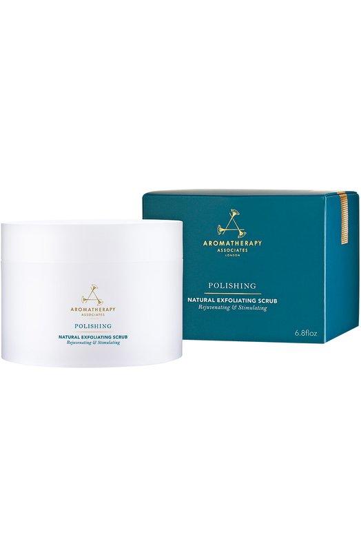 Купить Натуральный скраб для тела с морской солью, кофе и грейпфрутом Polishing Natural Exfoliating Scrub Aromatherapy Associates Соединенное Королевство P080857 RN813200R