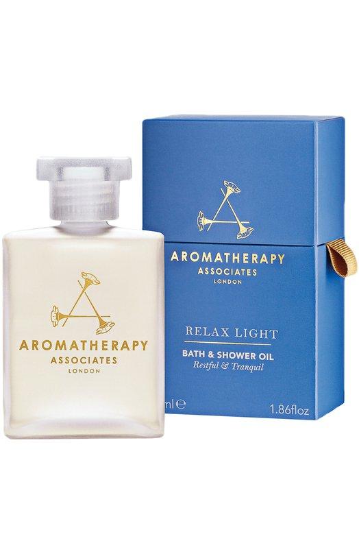 Расслабляющее масло для ванны и душа Relax Light Bath &amp; Shower Oil Aromatherapy AssociatesСредства для душа и ванны<br><br><br>Объем мл: 55<br>Пол: Женский<br>Возраст: Взрослый<br>Цвет: Бесцветный