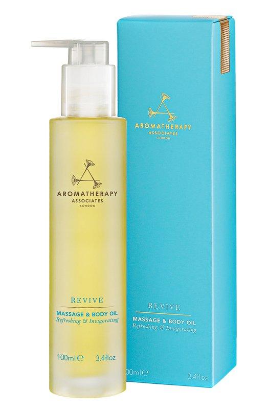 Тонизирующее масло для тела Revive Revive Massage  Body Oil Aromatherapy Associates RN810100R