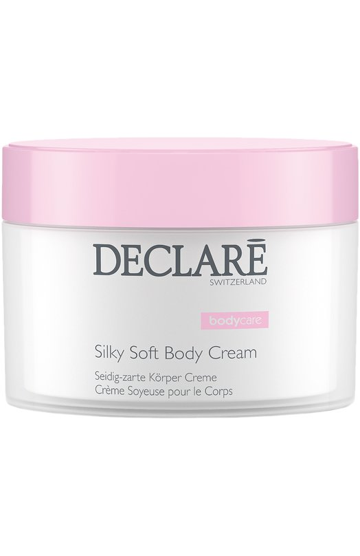 Крем для тела Silky Soft Body Cream Declare 735