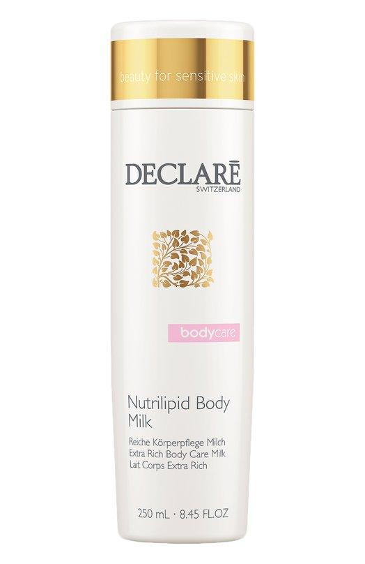 Питательное молочко для тела Nutrilipid Body Milk Declare 716