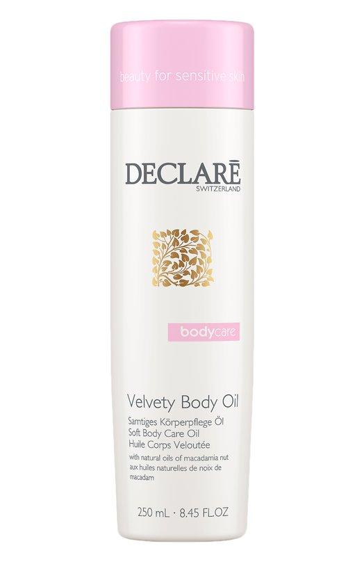 Увлажняющее масло для тела Velvety Body Oil DeclareУвлажнение / Питание<br><br><br>Объем мл: 250<br>Цвет: Бесцветный<br>Пол: Женский<br>Возраст: Взрослый