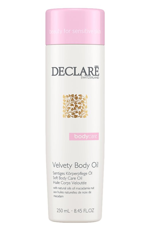 Увлажняющее масло для тела Velvety Body Oil Declare 718