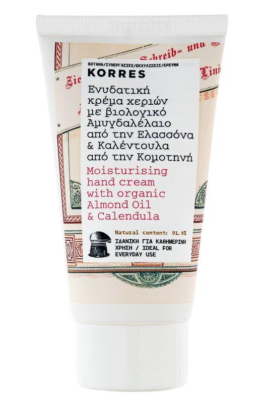 Увлажняющий крем для рук Almond Oil & Calendula Hand Cream Korres 5203069044984
