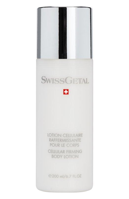Крем для укрепления кожи тела Swissgetal 6100