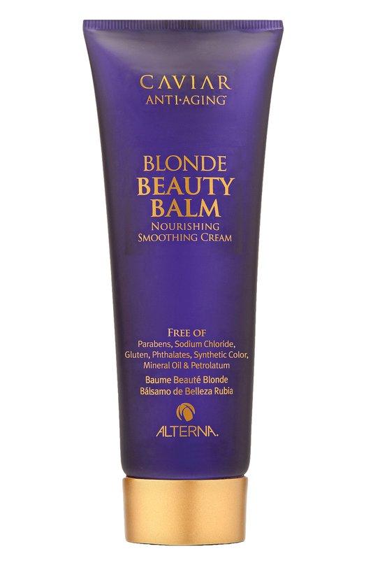 Крем для светлых волос AlternaМаски / Сыворотки<br><br><br>Объем мл: 125<br>Цвет: Бесцветный<br>Пол: Женский<br>Возраст: Взрослый