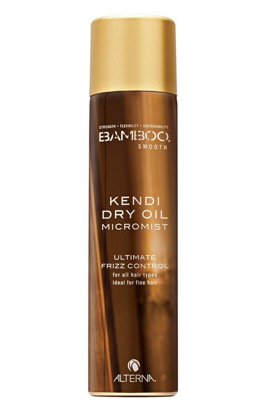 Масло-спрей для ухода за волосами Kendi Alterna 873509020608