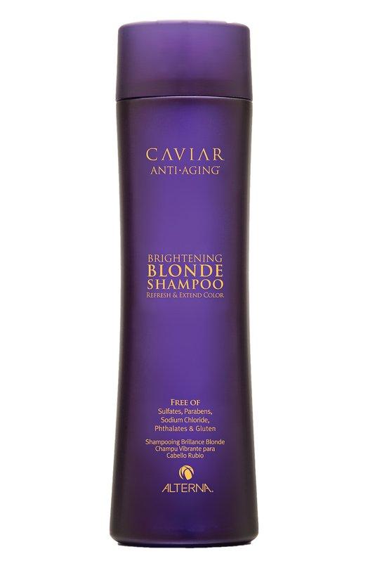 Шампунь с морским шелком для светлых волос Alterna 873509015178