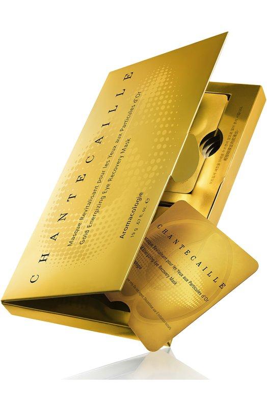 Антивозрастная маска для области вокруг глаз с частицами золота Chantecaille 656509704088