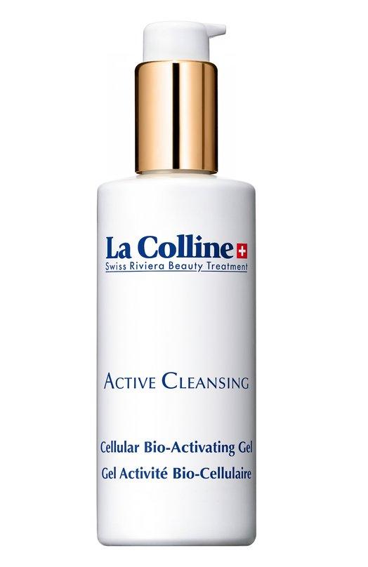 Био-гель активатор с клеточным комплексом La Colline 8001N/LC
