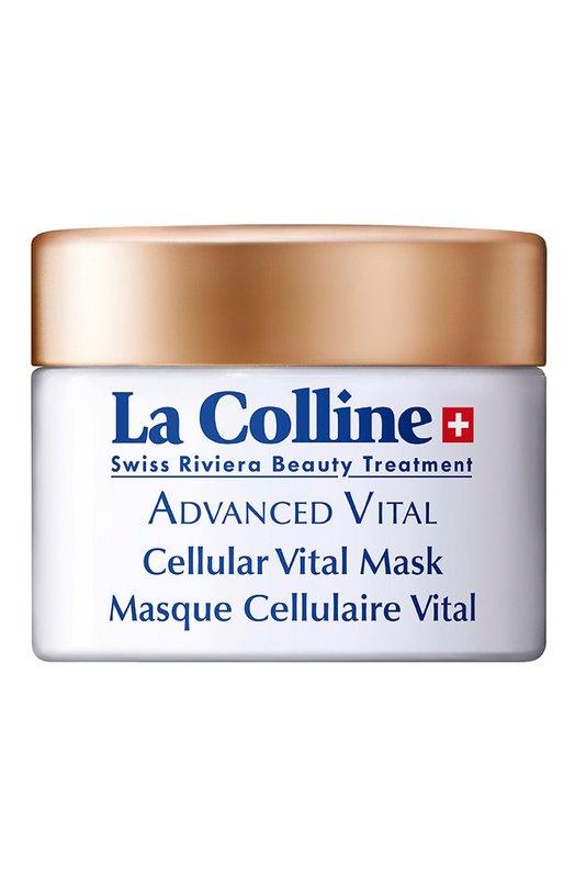 Восстанавливающая маска с клеточным комплексом La Colline 8034N/LC